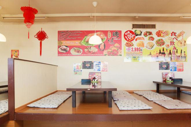 台湾料理 福源_23