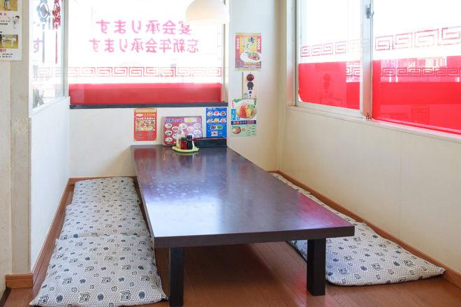 台湾料理 福源_26