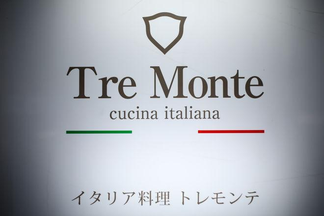 Cucina Italiana Tre Monte_19