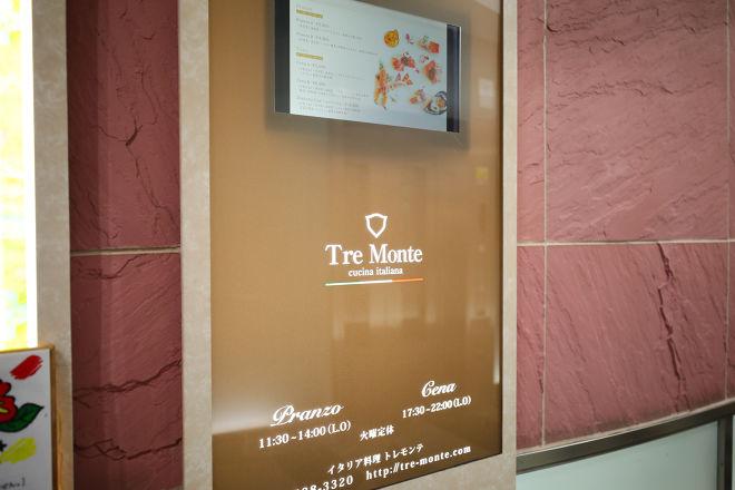 Cucina Italiana Tre Monte_21