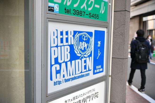 BEER PUB CAMDEN 池袋東口店_16