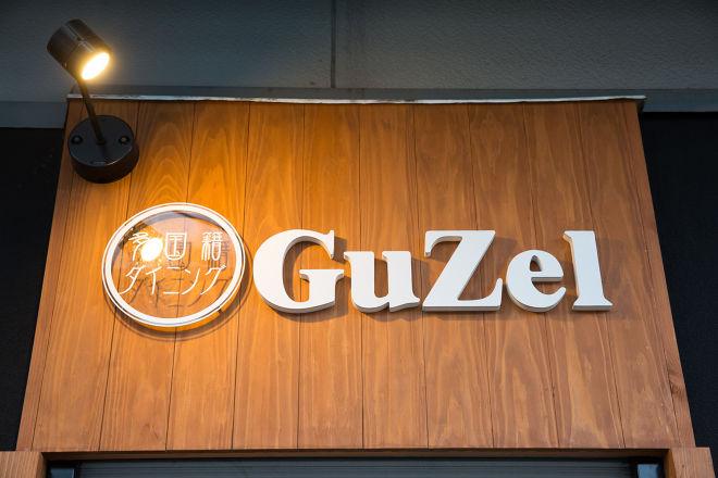 Guzel_17