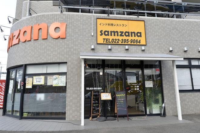 SAMZANA 富沢店_24