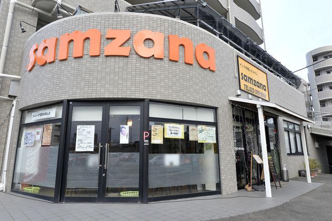 SAMZANA 富沢店_25