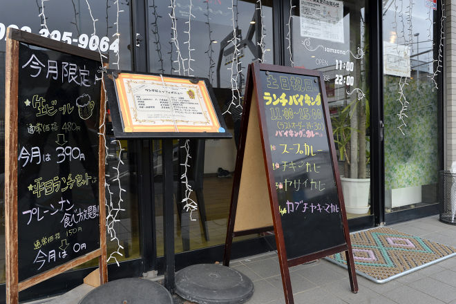 SAMZANA 富沢店_28