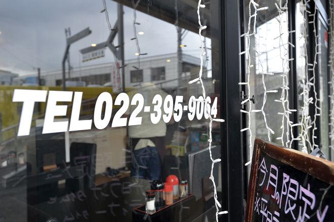 SAMZANA 富沢店_29