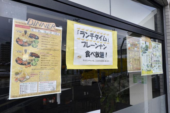 SAMZANA 富沢店_30