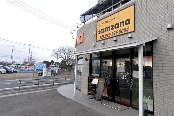 SAMZANA 富沢店_31