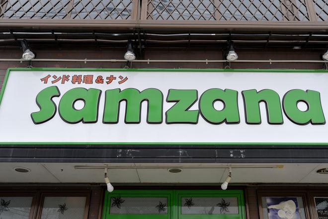 SAMZANA 陸前高砂駅前店_28