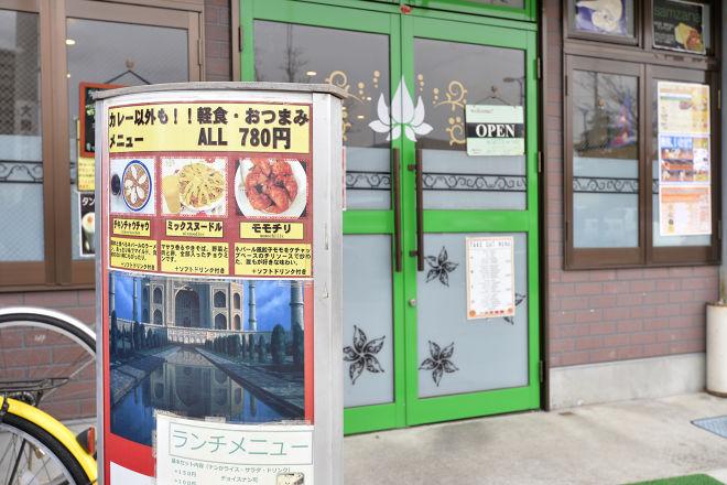 SAMZANA 陸前高砂駅前店_30