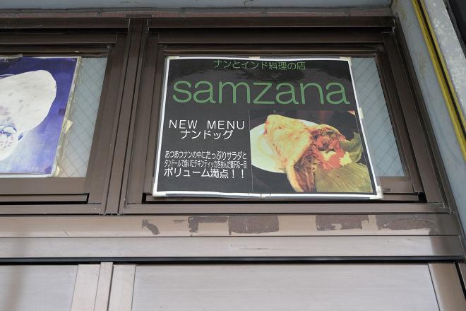 SAMZANA 陸前高砂駅前店_32