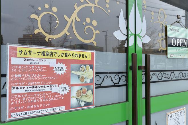 SAMZANA 陸前高砂駅前店_34