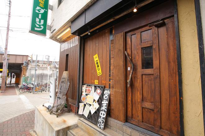 九州かしわや 関目店_25