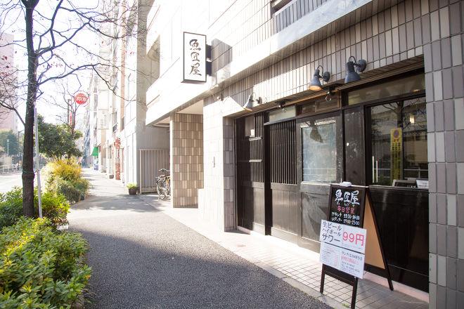 魚匠屋 西早稲田店_14