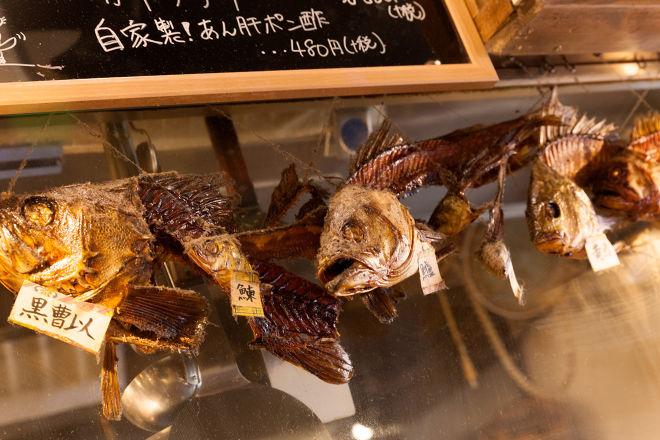 魚屋十番_2