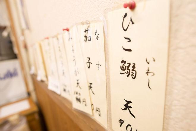 天ぷら ほしの_3