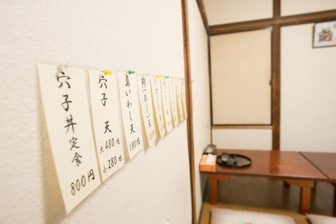 天ぷら ほしの_5