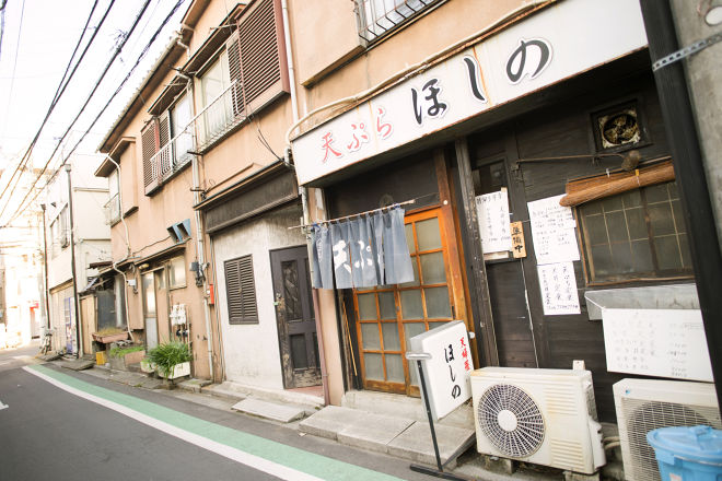 天ぷら ほしの_16