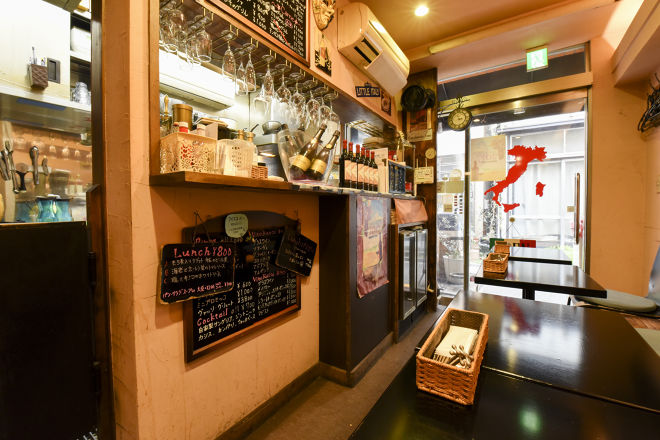 Italian Bar Forza!_3