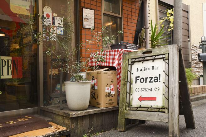 Italian Bar Forza!_23