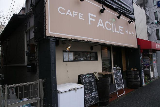 cafe bar Facile_14