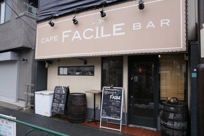 cafe bar Facile_15