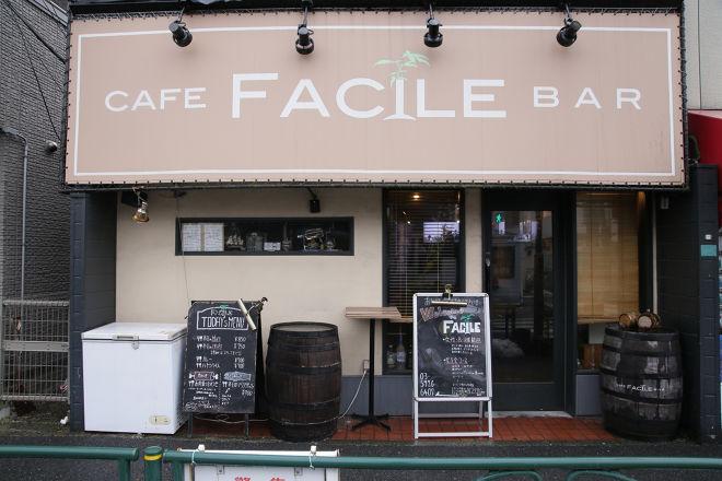 cafe bar Facile_16