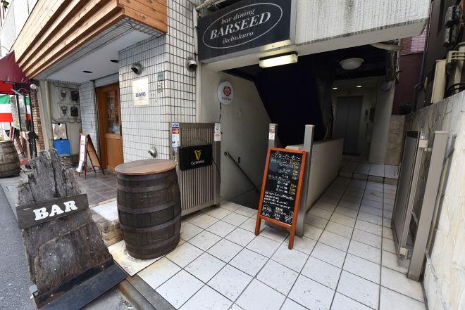 bar dinning BARSEED ikebukuro_18