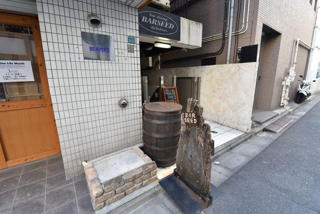 bar dinning BARSEED ikebukuro_19