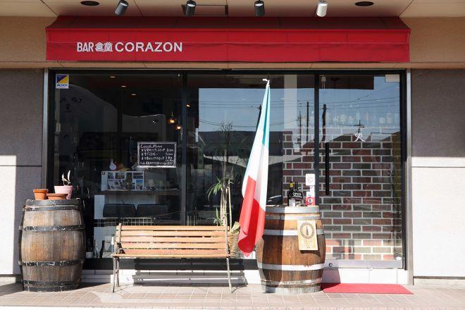 BAR食堂 CORAZON_18