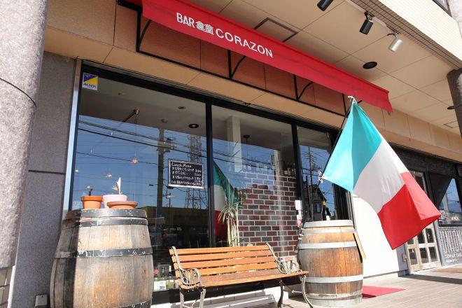 BAR食堂 CORAZON_19