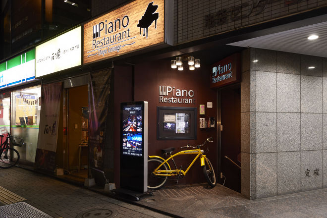 dope lounge 駅前店_25