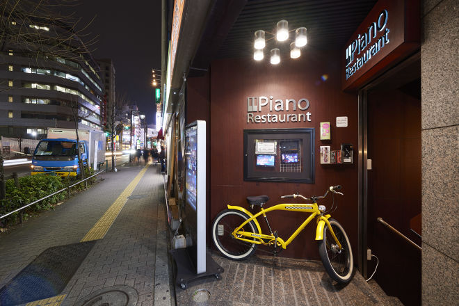 dope lounge 駅前店_27