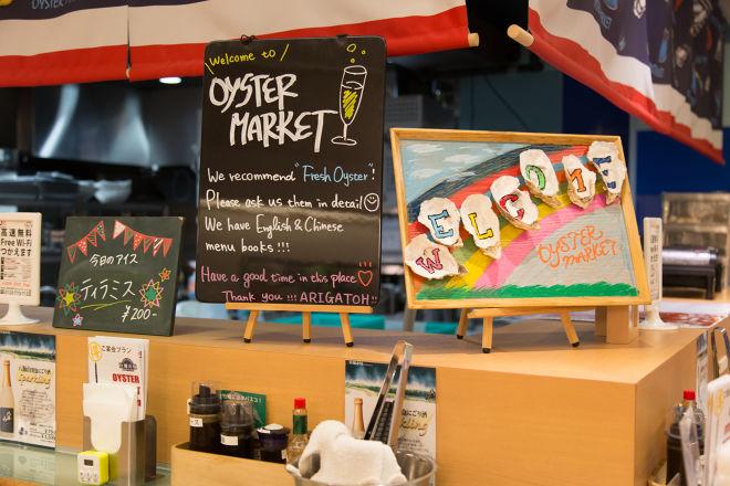 オイスターマーケット牡蠣市場 とうきょうスカイツリー駅前店_6
