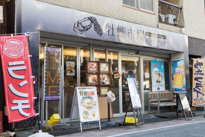 オイスターマーケット牡蠣市場 とうきょうスカイツリー駅前店_27