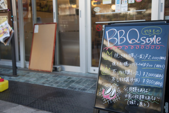 オイスターマーケット牡蠣市場 とうきょうスカイツリー駅前店_28
