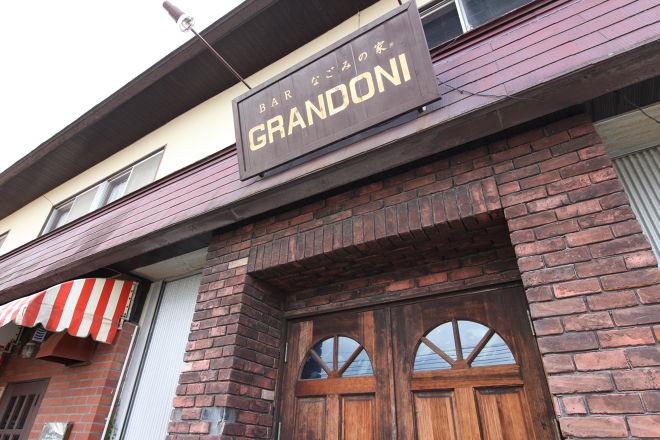 GRANDONI_28
