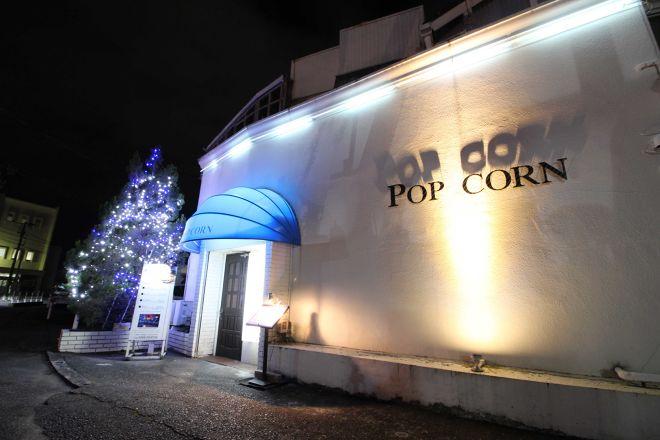 POP-CORN_24