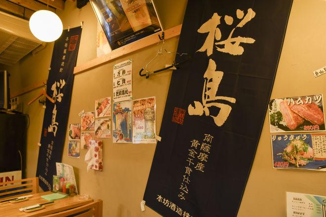 肴巧房 和nagomi_5