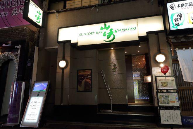 SUNTORY BAR 山崎_25
