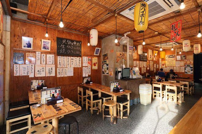 大衆寿司酒場 こがね_2