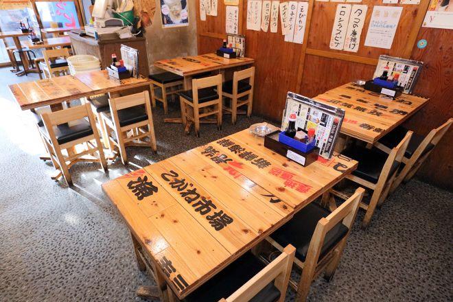 大衆寿司酒場 こがね_6