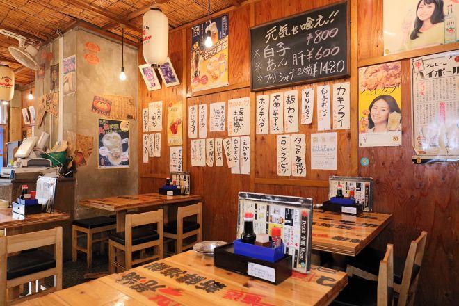大衆寿司酒場 こがね_8