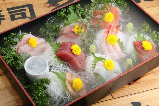 大衆寿司酒場 こがね_12