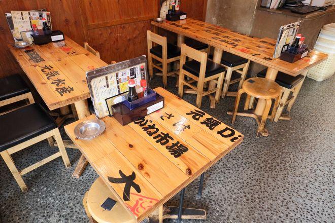 大衆寿司酒場 こがね_24