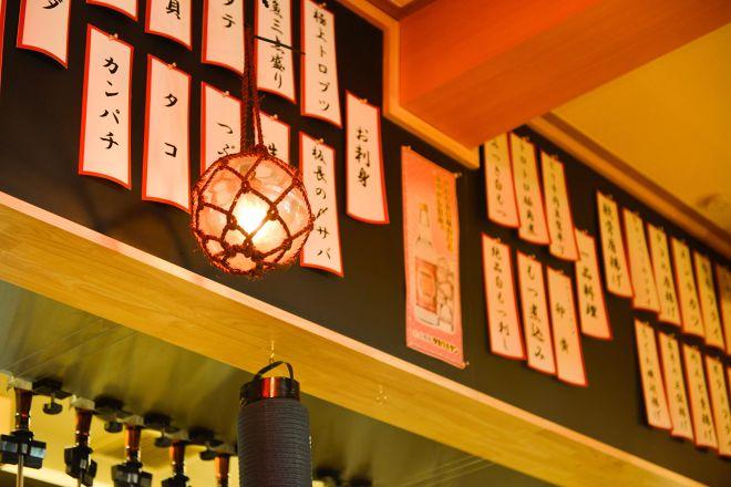 大衆寿司酒場 こがね商店_8