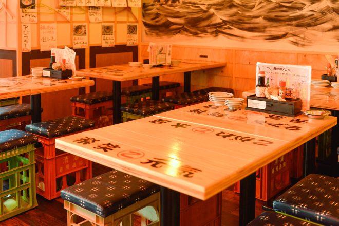 大衆寿司酒場 こがね商店_23
