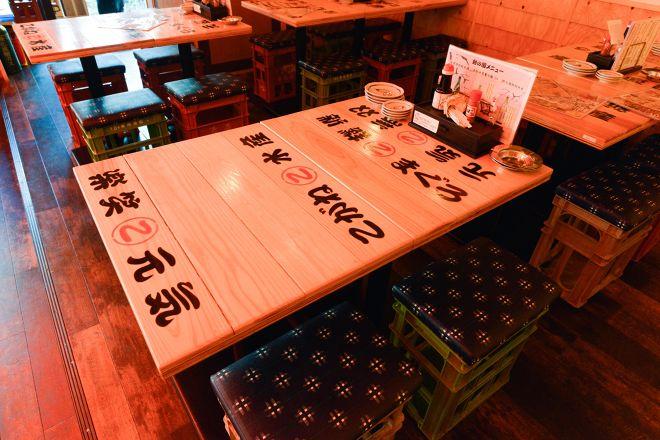 大衆寿司酒場 こがね商店_25