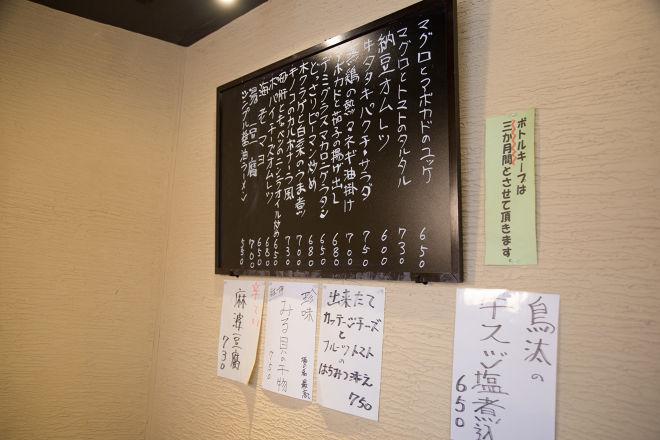 串焼酒場 鳥汰_10