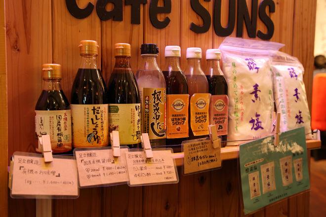 元気になるCafe SUNS_10